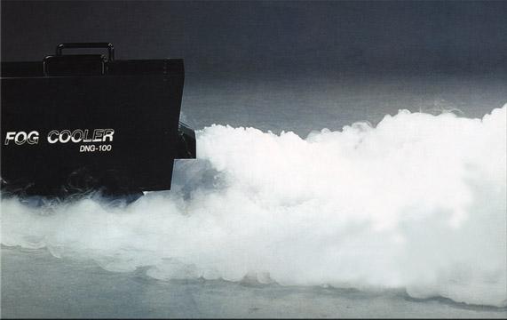 fogcooler-effekt.jpg